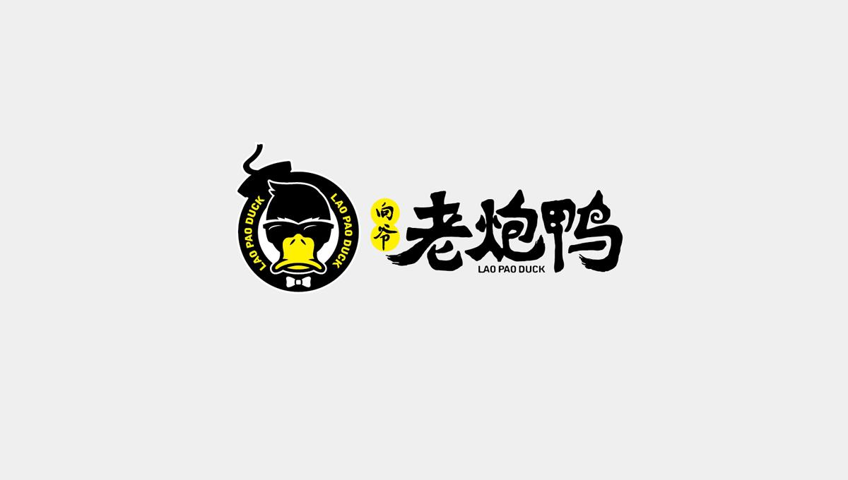 餐饮logo设计图片