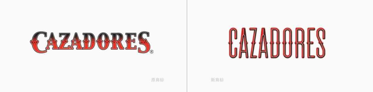 形象商标设计