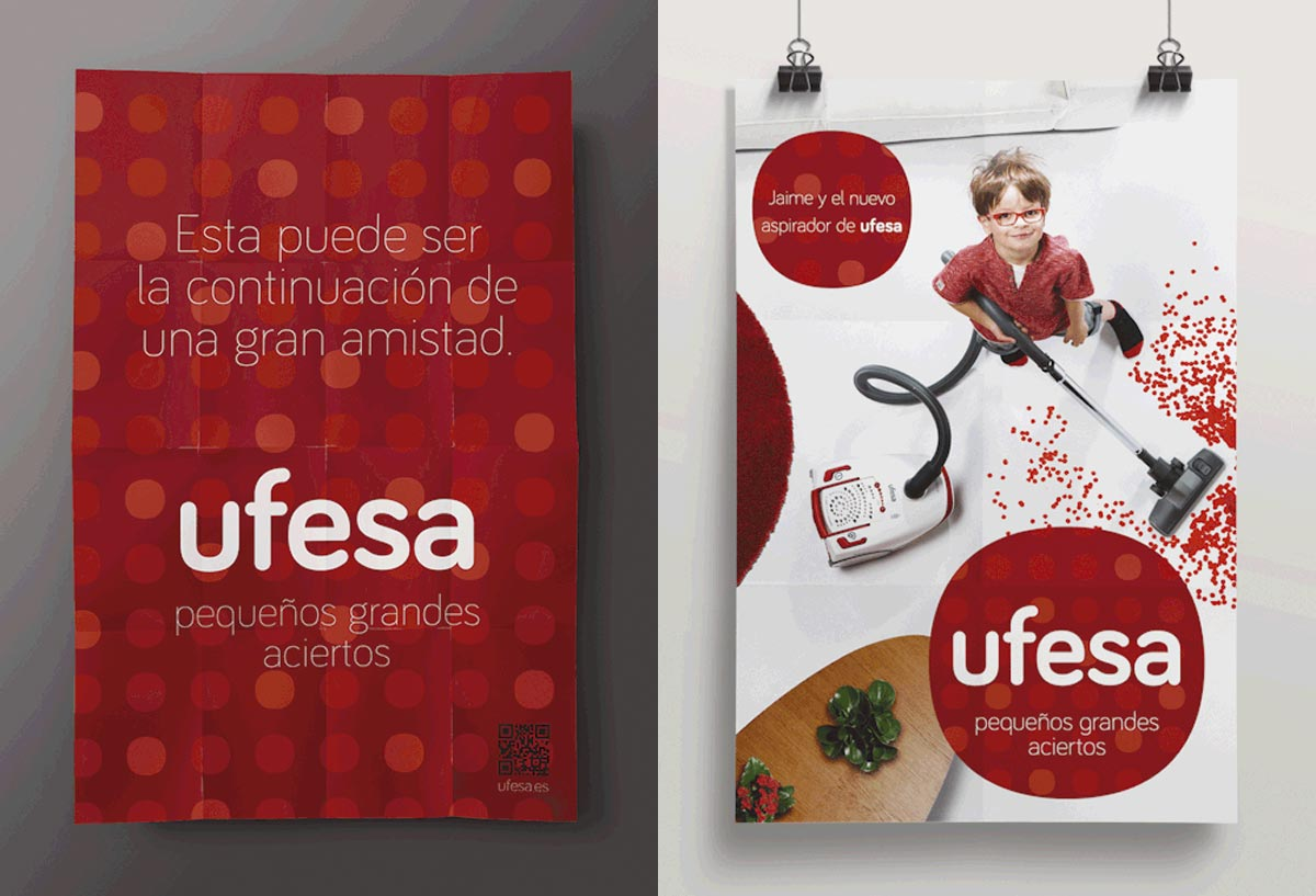 品牌海报设计