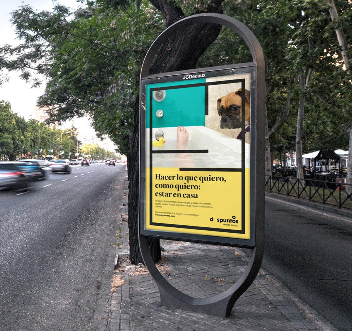 宣传海报设计