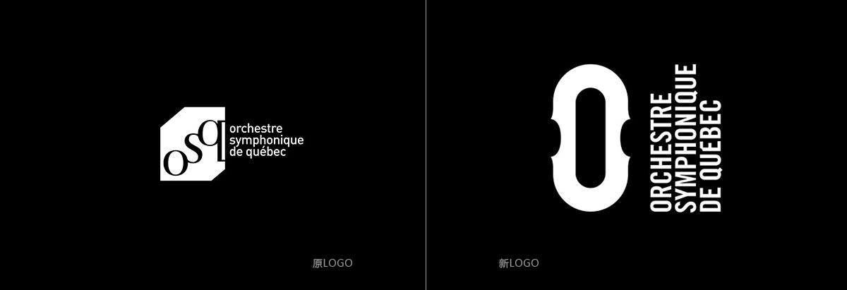 交响乐团LOGO设计